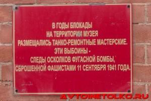 artillery_muzej_piter_2017_leokuznetsoff_img_2721