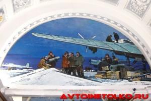 muzej_arktiki_02_2017_leokuznetsoff_img_5780