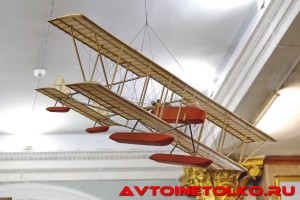 muzej_arktiki_02_2017_leokuznetsoff_img_5860