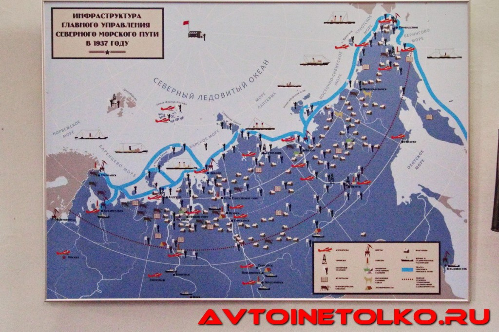 muzej_arktiki_02_2017_leokuznetsoff_img_5906