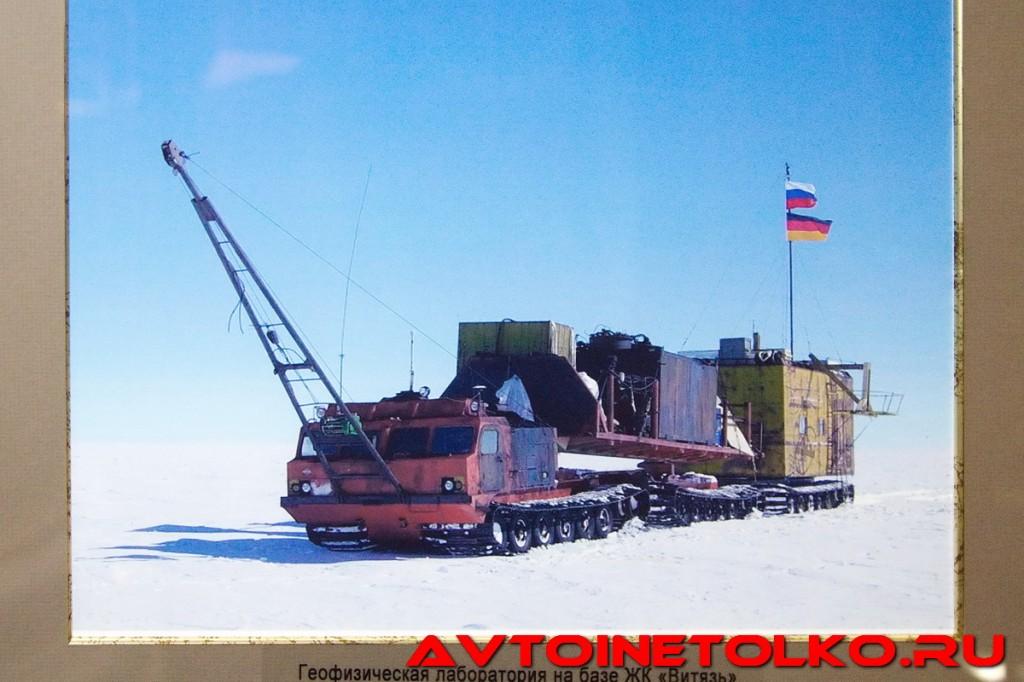muzej_arktiki_02_2017_leokuznetsoff_img_6013
