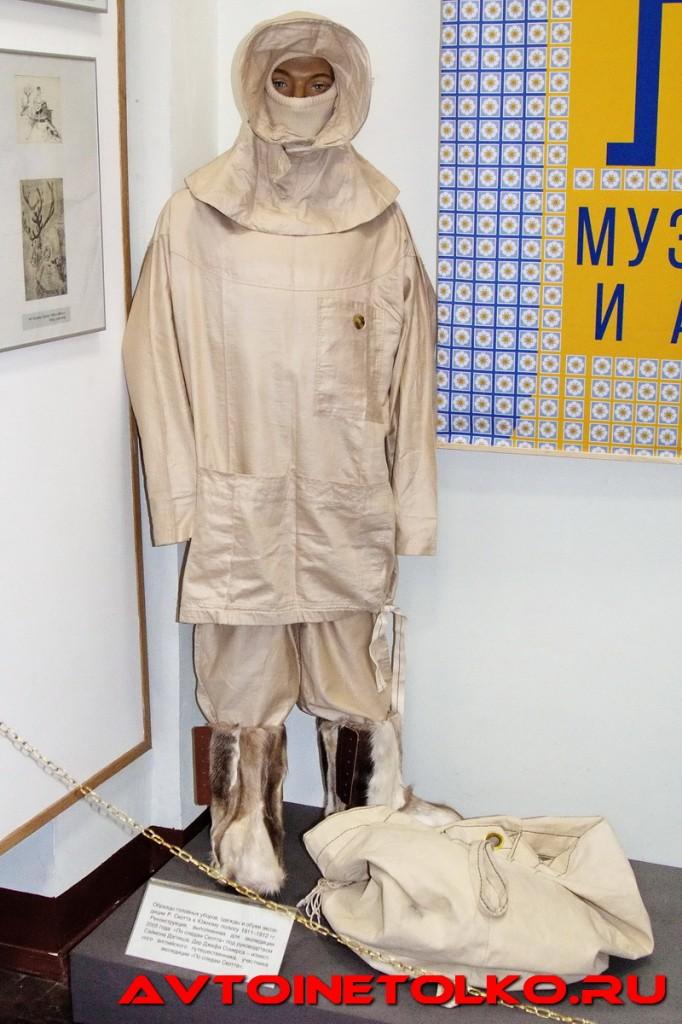 muzej_arktiki_02_2017_leokuznetsoff_img_6090