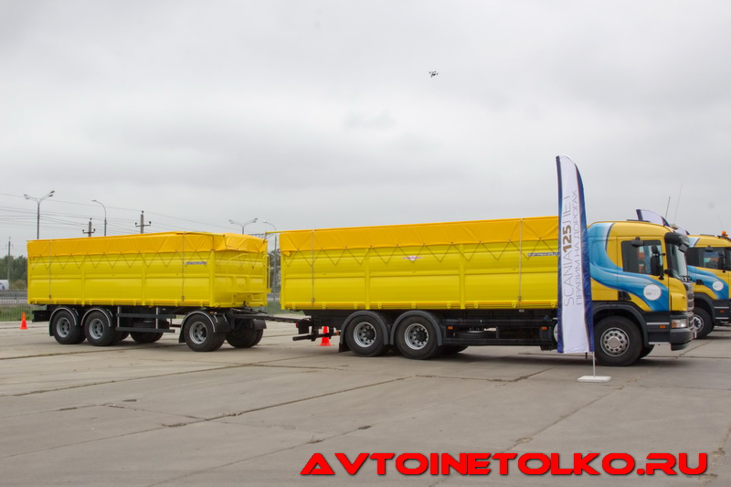 scania_start_road_show_2016_leokuznetsoff_img_4451
