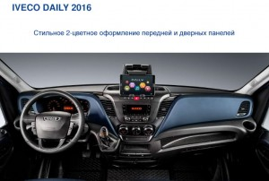 iveco-results-2016-12