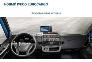 iveco-results-2016-15