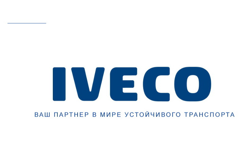 iveco-results-2016-19