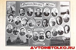 kokkorevo_2017_leokuznetsoff_img_3928