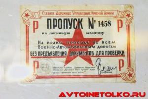 kokkorevo_2017_leokuznetsoff_img_3942