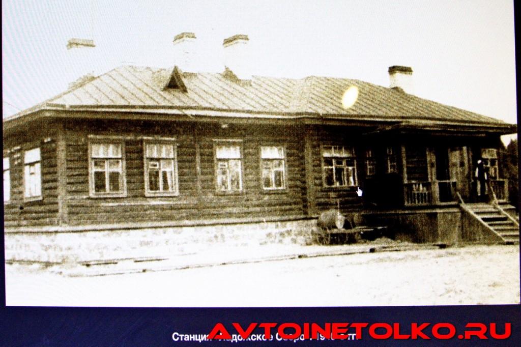 muzej_ladozhskoe_ozero_2017_leokuznetsoff_img_4164