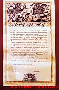 muzej_obuxov_02_2017_leokuznetsoff_img_9265