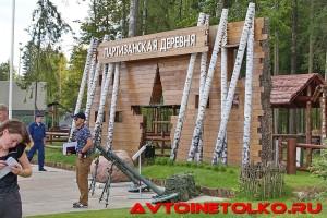 armiya_2017_leokuznetsoff_img_5053