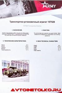 armiya_2017_leokuznetsoff_img_5244-0