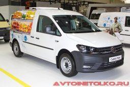 Volkswagen Caddy Maxi рефрижератор Krossi на выставке COMTRANS 2017
