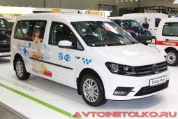 Volkswagen Caddy Maxi Trendline на выставке COMTRANS 2017