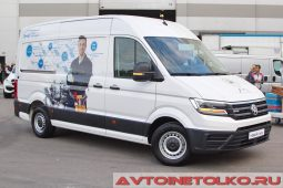 Volkswagen Crafter Mobile Service Unit на выставке COMTRANS 2017