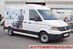 Volkswagen Crafter Mobile Service Unit на выставке COMTRANS 2017