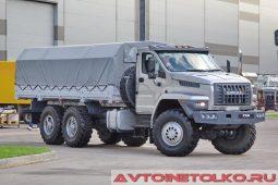 Урал NEXT 4320-5911-74 на выставке COMTRANS 2017