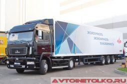 МАЗ-544029-1420-030 на выставке COMTRANS 2017