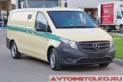 Mercedes-Benz Vito 111 CDi Armored на выставке COMTRANS 2017