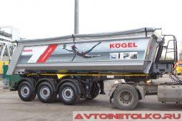 Kogel SKM-24 на выставке COMTRANS 2017