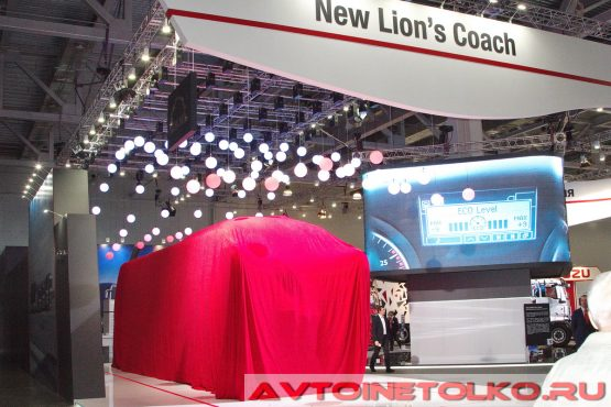 MAN Lion's Coach на выставке COMTRANS 2017