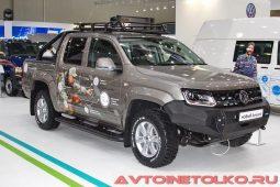 Volkswagen Amarok Extreme Offroader на выставке COMTRANS 2017