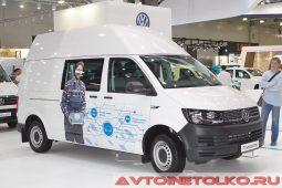 Volkswagen Transporter Kombi L2H3 сервис-мобиль на выставке COMTRANS 2017