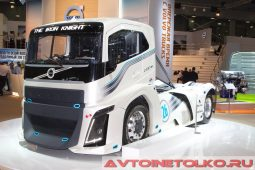 Volvo Iron Knight на выставке COMTRANS 2017