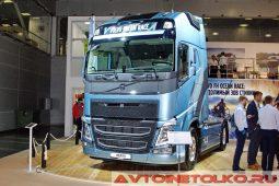 Volvo FH Ocean Race Globetrotter XL на выставке COMTRANS 2017
