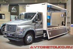 ГАЗон NEXT 8,7 с фургоном Мосдизайнмаш на выставке COMTRANS 2017