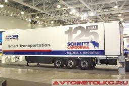 Schmitz S.KO Cool на выставке COMTRANS 2017