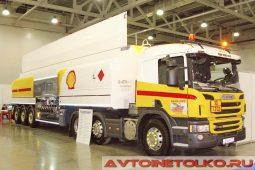 Бензовоз Eurotank на выставке COMTRANS 2017