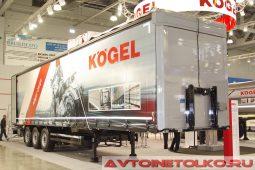 Kogel Cargo на выставке COMTRANS 2017