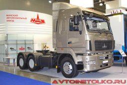 МАЗ-643029-1420-012 на выставке COMTRANS 2017