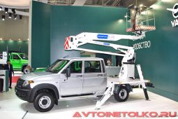 УАЗ ПРОФИ с подъемником АГП-14РТ на выставке COMTRANS 2017