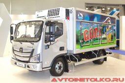 Foton Aumark с кузовом для мороженого СпецМобиль на выставке COMTRANS 2017