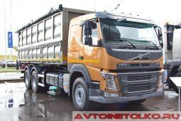 Зерновоз Volvo FM 6x4 с кузовом Wielton на выставке COMTRANS 2017