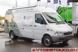 Mercedes-Benz Sprinter Classic Van Mobile Service на выставке COMTRANS 2017