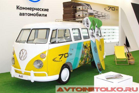 Volkswagen T1 Bulli на выставке COMTRANS 2017