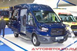 Ford Transit 350 L3H3 грузопассажирский на выставке COMTRANS 2017