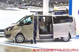 Ford Tourneo Custom на выставке COMTRANS 2017