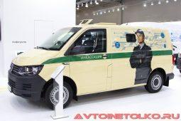Volkswagen Transporter бронированный на выставке COMTRANS 2017