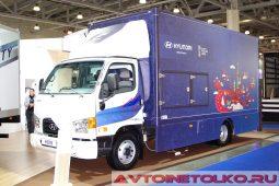 Hyundai HD78 передвижное кафе СпецМобиль на выставке COMTRANS 2017