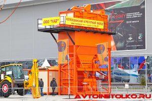 Асфальтосмесительная установка КА-160 Колокшанский агрегатный завод на выставке Демострой 2018