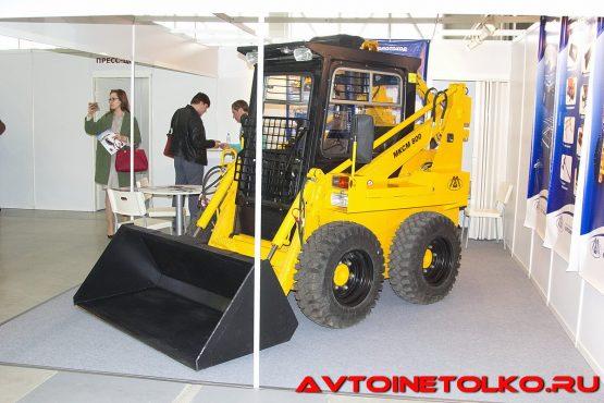 Мини-погрузчик МКСМ-800 Курганмашзавод на выставке Демострой 2018