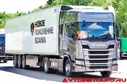 Седельный тягач Scania R440 A4x2NA с полуприцепом рефрижератором Kögel Cool PurFerro на презентации в Дмитрове