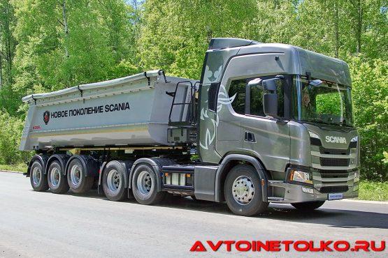 Седельный тягач Scania G440 A6x4SA с самосвальным полуприцепом Kögel на презентации в Дмитрове
