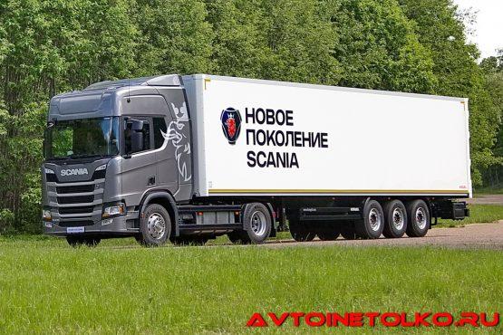 Седельный тягач Scania R440 A4x2NA с полуприцепом-фургоном Kögel Box на презентации в Дмитрове