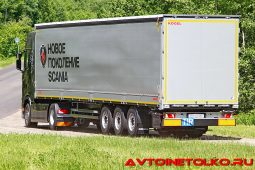 Седельный тягач Scania S500 A4x2NA со шторно-бортовым полуприцепом Kögel Cargo на презентации в Дмитрове