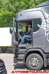 Кабина S седельного тягача Scania нового поколения